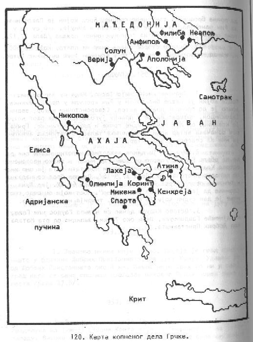 nema karta grcke Tekstovi nema karta grcke